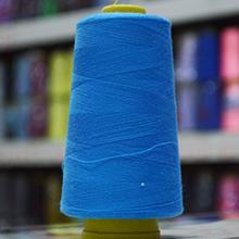 宝蓝缝纫线