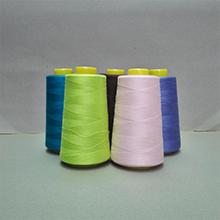 40S/3缝纫线